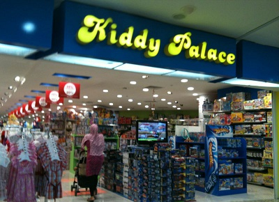 kiddy palace 20 off store wide. Black Bedroom Furniture Sets. Home Design Ideas