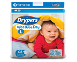 baby products milk powder diaper strollers toys under promotion