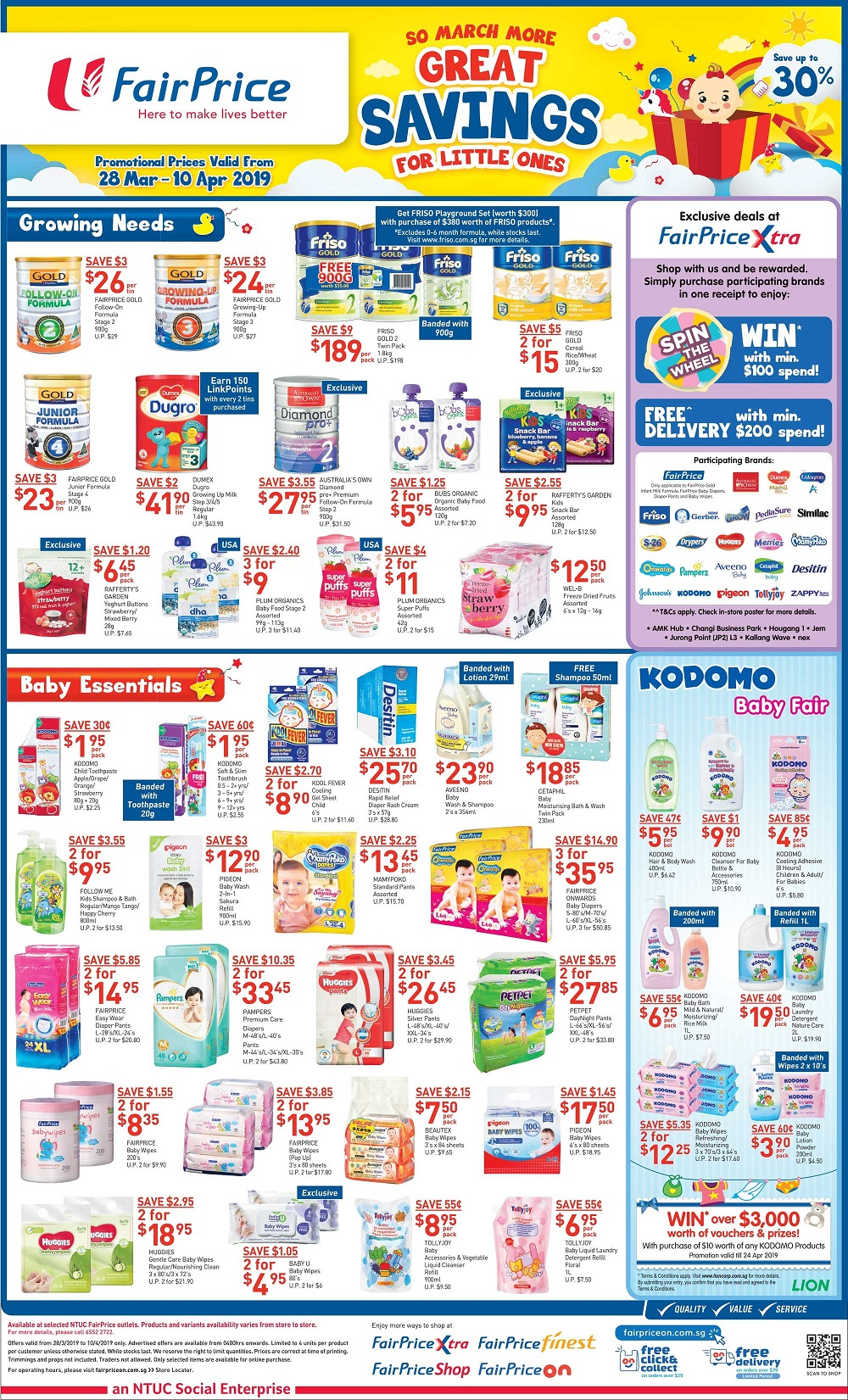 toys promotion in Singapore,lego,fisher price,block,toys car,cartoon,disney