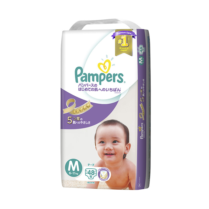 baby milk promotion in Singapore, baby diaper promotion in Singapore