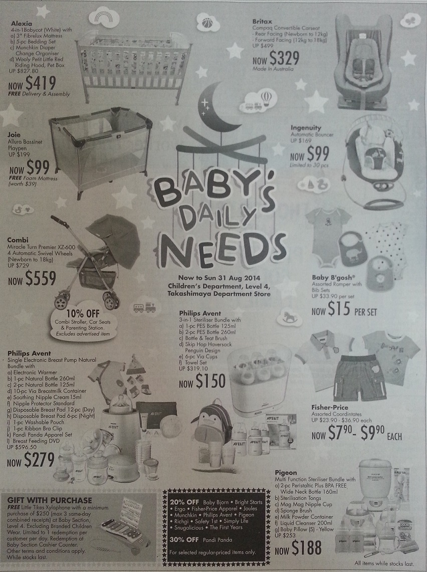 detailed information about baby care products such as stroller, milk, diaper under promotion