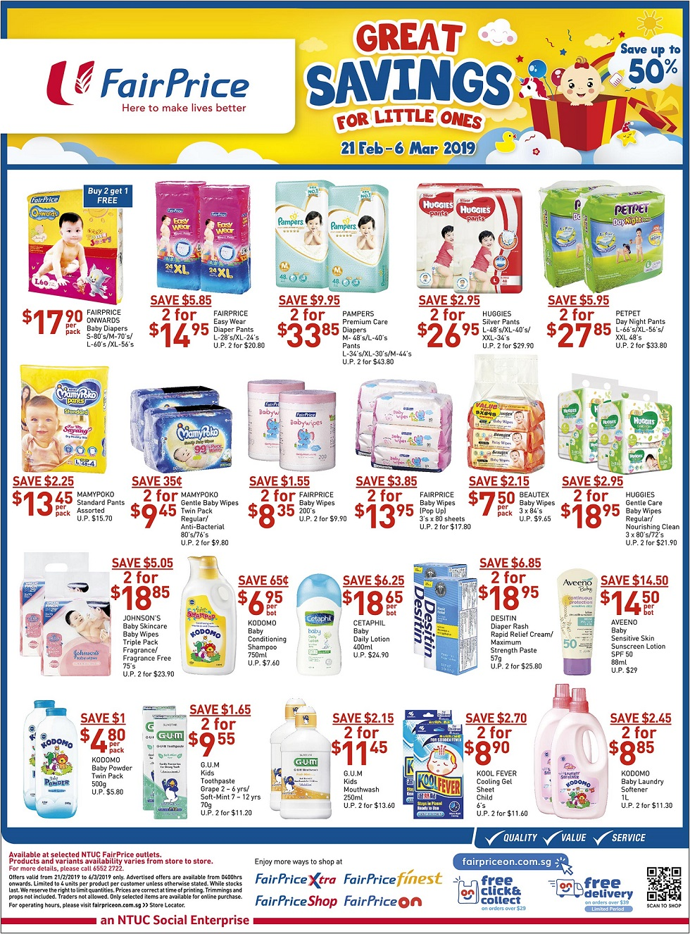 纸尿裤促销-Pampers promotion,huggies promotion,merries promotion,drypers promotion,mamypoko promotion and petpet promotion