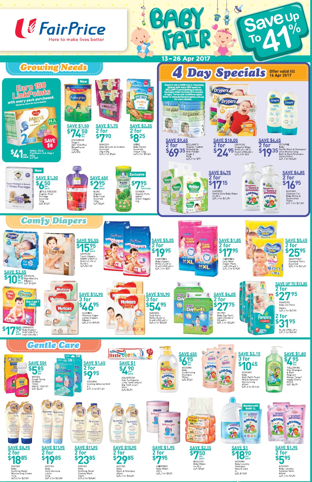 Toys promotion-Baby toys promotion in Singapore,toy car, toy ball, soft toy, building blocks promotion in Singapore