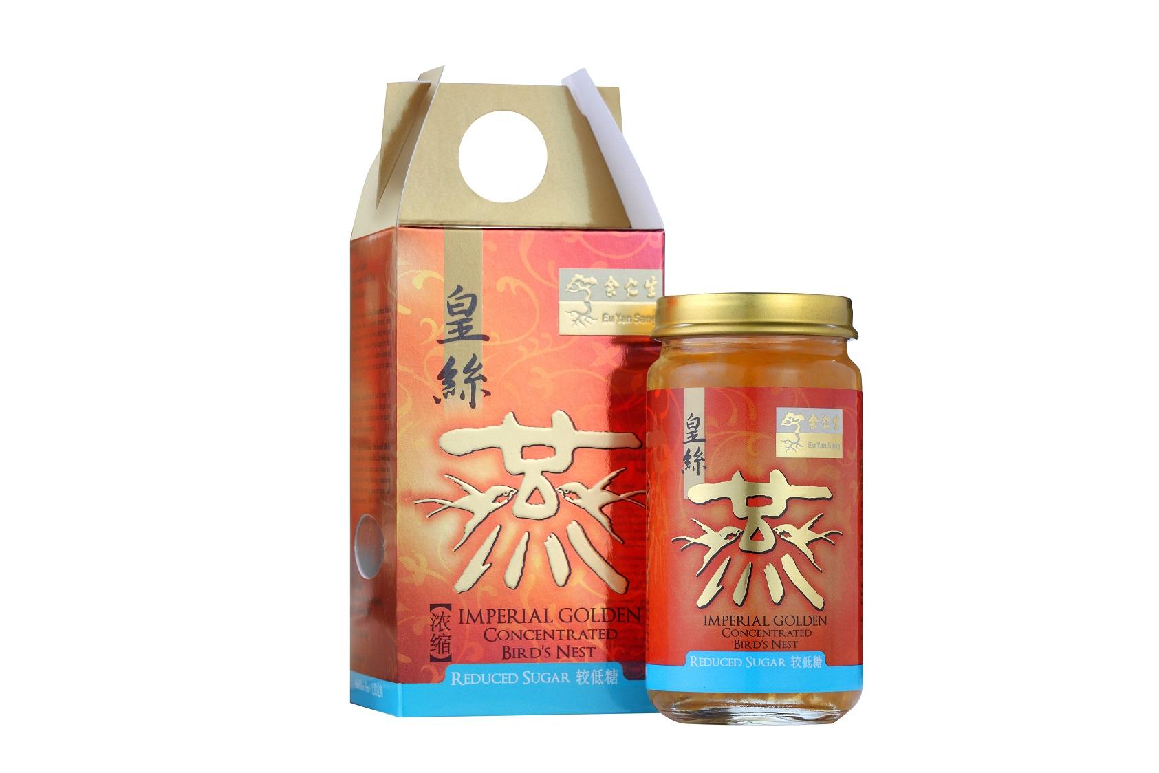 Gold Label Bak Foong Essence