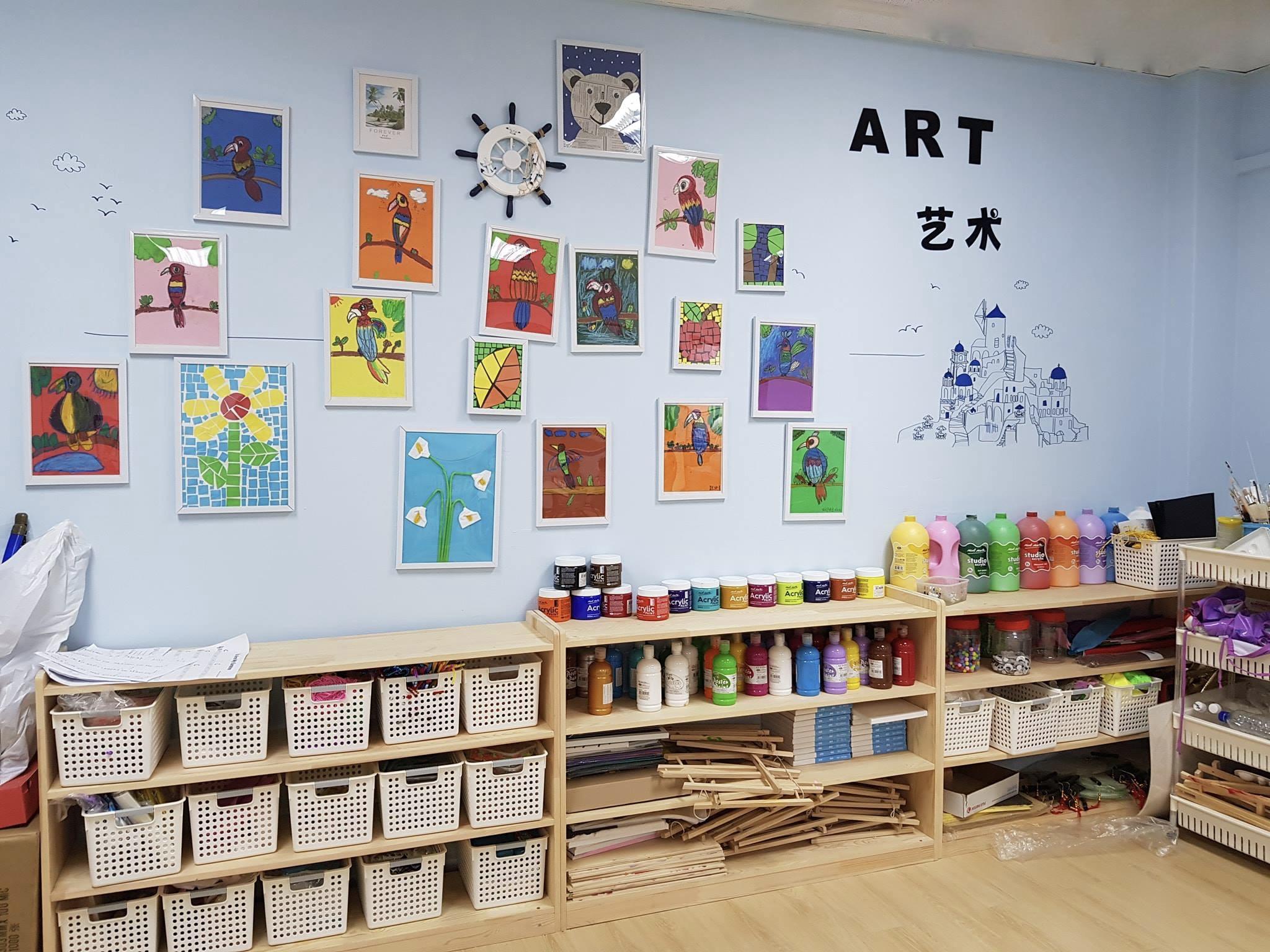 Ace @ Work Childcare School Tour