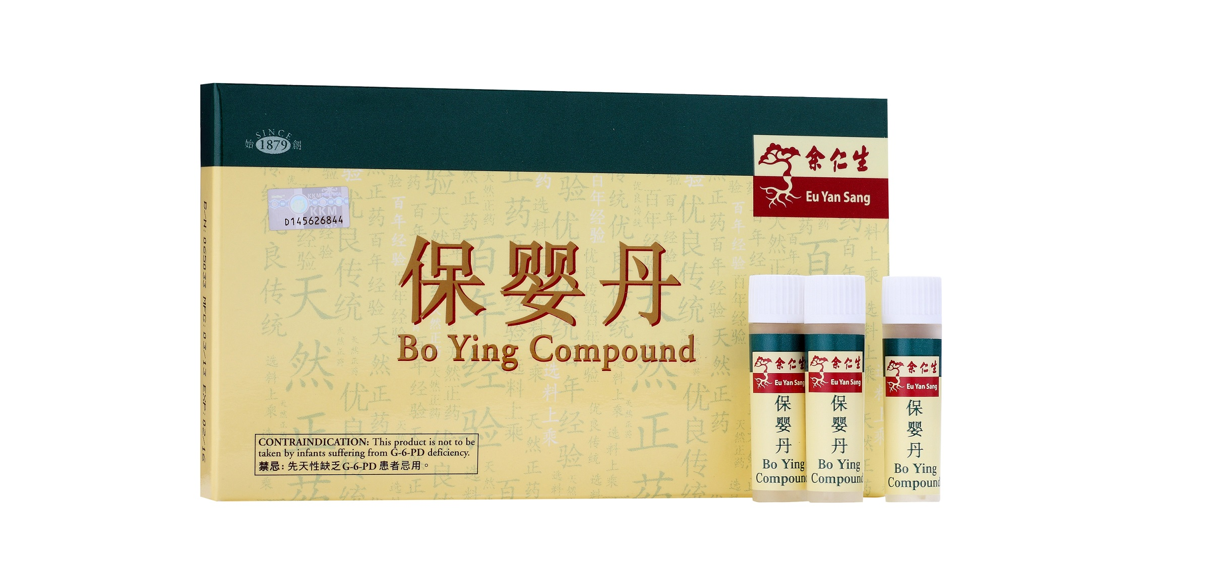 Bo Ying Compound