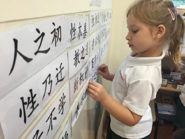 How To Spark An Interest In Mandarin For Children