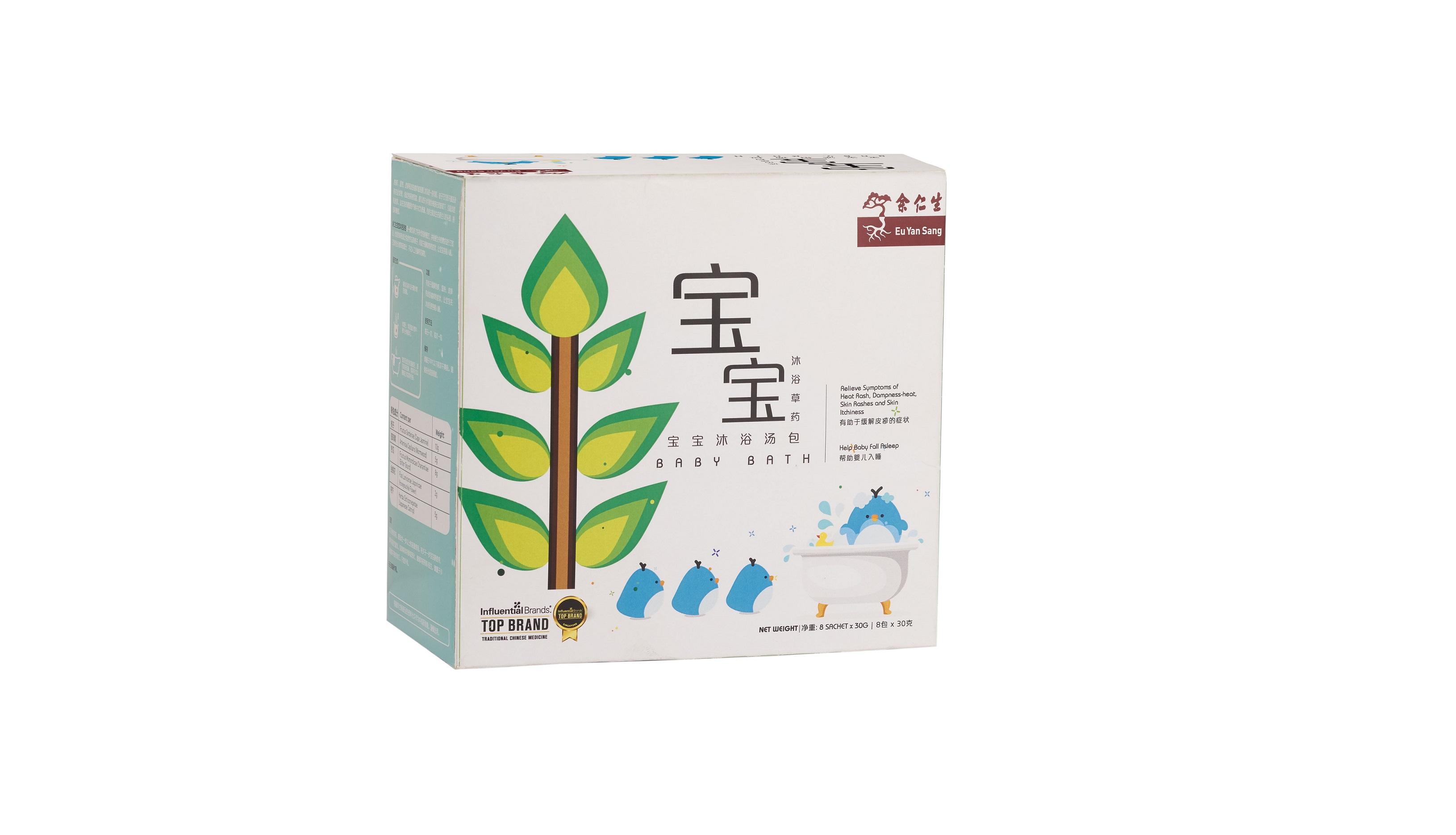 Herbal Baby Bath