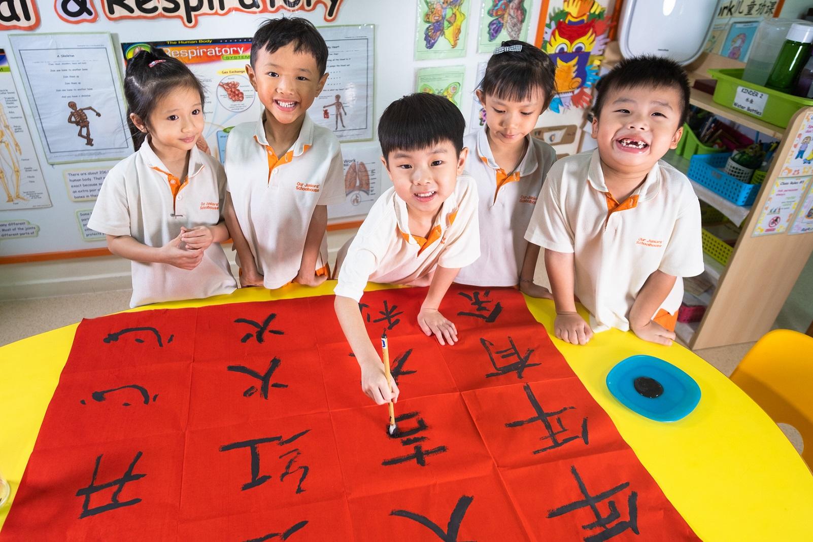 Our Juniors Schoolhouse