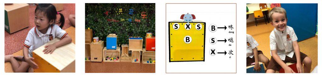 Alphabet Playhouse Virtual School Tour